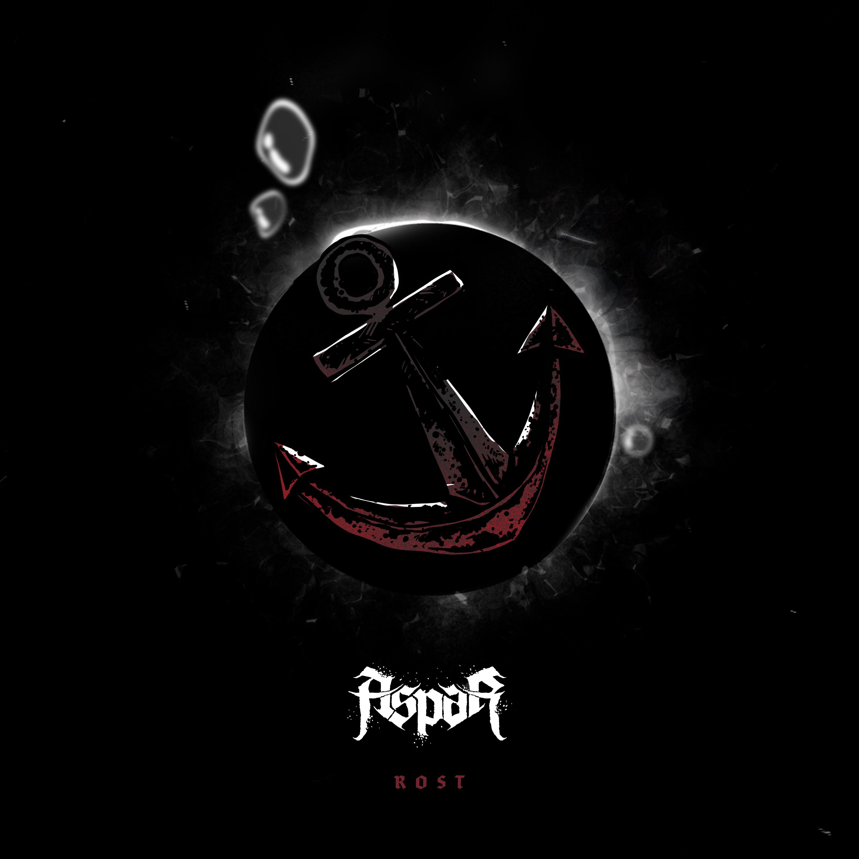 ROST | Album Track #2